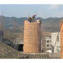 晋城拆烟筒公司