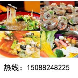 义乌麻辣烫培训要多少钱|凌翔餐饮培训中心|