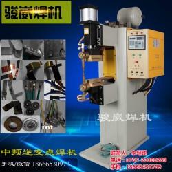 中频点焊机厂|江苏中频点焊机|骏崴焊机