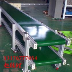 北京小型铝型材输送机/加工定制