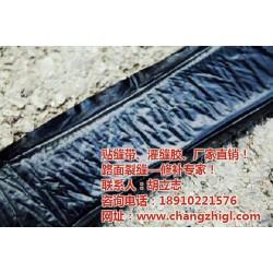 北京昌志公路_贴缝胶_新疆贴缝胶供应商
