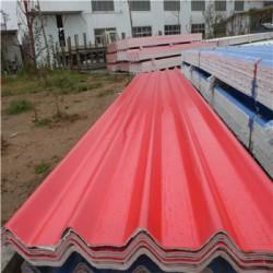泰安昊旭供应耐火 美观 高强保温彩色屋面防