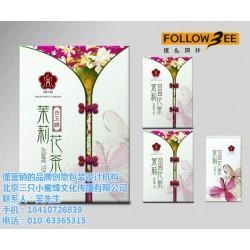 三只小蜜蜂(图)_品牌设计公司_昌平区设计