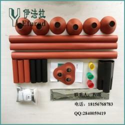 高压热缩电缆附件|伊法拉电力|热缩电缆附件