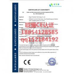 淄博双软企业认证办理2018双软认证条件