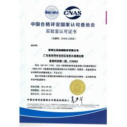 沙特SASO认证中心丨单控开关插座SASO认证流