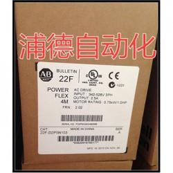 PowerFlex 4M交流变频器22F-D8P7N103全新进