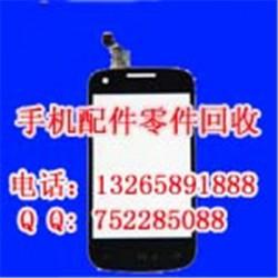 回收iphone5s手机SIM卡槽