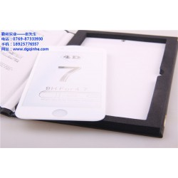 勤和实业服务保障(图)、3D冷雕钢化膜价格、