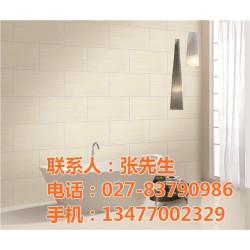 江夏白砖、晋锦和、白砖