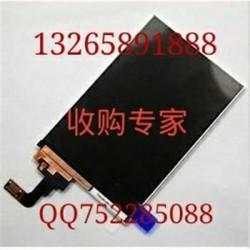 收购锤子m1手机触摸玻璃,求购手机字库