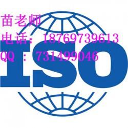 滨州ISO9001认证需要材料,ISO认证去哪好