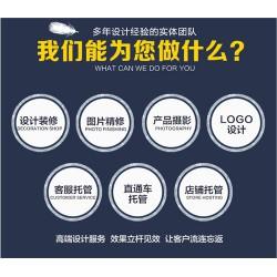 剑通网络技术卓越(图)_淘宝美工包月_淘宝美