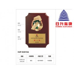 厂家直销的黄岛奖杯定制——【荐】青岛价格