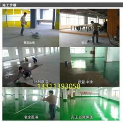 山西忻州专业环氧树脂地坪施工