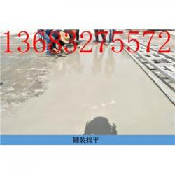 光山 水泥路面修补料、水泥地面破损、坑洞