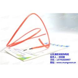 碳纤维发热电缆,福建发热电缆,山东满歌润(