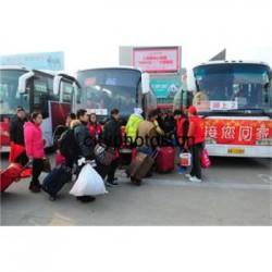 郑州到丹阳大巴班车时刻