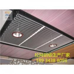 蓬安县铝单板拉网板价格汇总