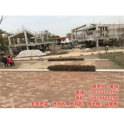 深圳透水砖、辛源牌透水砖、邵阳透水砖