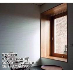 隔音门窗批发市场,大理隔音门窗,斯塔克门窗