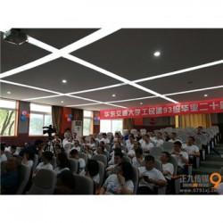 东乡区寿宴主持策划公司-江西生日寿宴活动