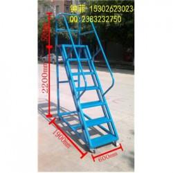 深圳厂家供应移动梯台 可移动登高梯