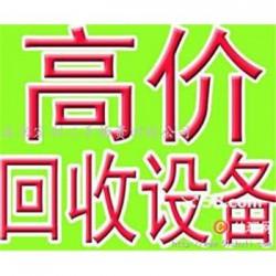 德阳市地区二手稳压器回收/调压器回收公司/