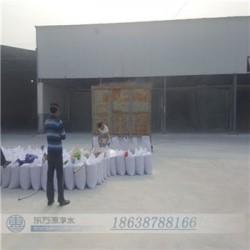 大石桥城市污水处理石英砂滤料生产厂家【质