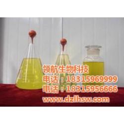 济南生物醇油_领航生物醇油价格公道_生物醇