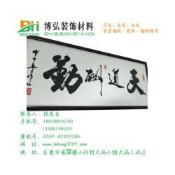 水晶壁画批发-广东价格合理的水晶珠壁画批