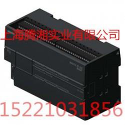 西门子CPU开入模块6ES7 322-1BH10-0AA0