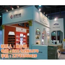 物流展搭建报价_上海港口装备展览会搭建 _