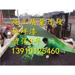 文安县环氧树脂地坪漆规范