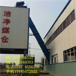 养殖厂用提升机  胶带钢斗垂直加料机 X7