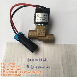 尿素泵空气专卖 _【丙瀚商贸】_安徽电磁阀