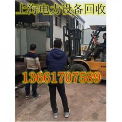 泰兴三相变压器回收回收%专业回收拆除变压