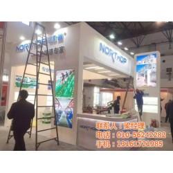 天艺博采、北京展台搭建公司