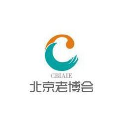 2019北京老龄产业展-北京养老家居展-北京老年用品博览会