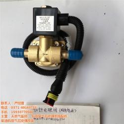尿素泵空气专卖 ,湖南电磁阀,【丙瀚商贸】