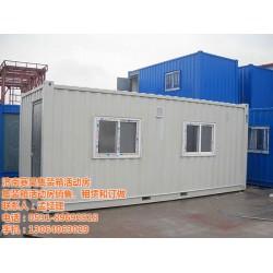 济南折叠式集装箱|折叠式集装箱价格|济南赛