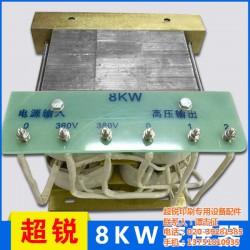 UV电子变压器_超锐8年_UV电子变压器价格