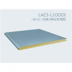 沈阳聚氨酯复合板 保温板 阻燃板 聚氨酯夹