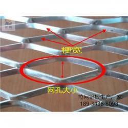 南部县铝单板拉网板价格表