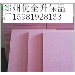 漯河峰巢保温建材厂有眼光的商家