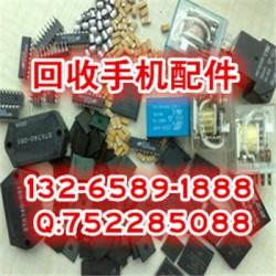 大量采购iphone6spluscpu,芯片、回收手机外