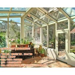 玻璃阳光房设计制作、泽布尼茨门窗制造、大