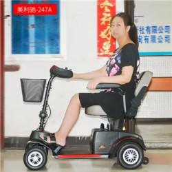 台湾美利驰247A老人代步车-