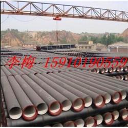 《DN250球墨铸铁管》耀州区出厂价