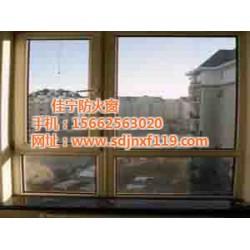 隔热断桥铝合金耐火窗防火窗,龙口耐火窗,佳